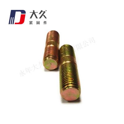8.8级GB900镀黄锌双头螺栓