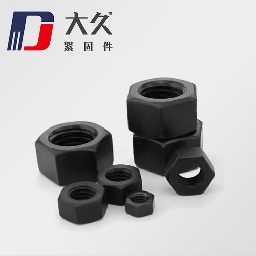 8级德标DIN934发黑高强度螺母