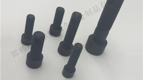 高强度内六角螺栓生产工艺大揭秘