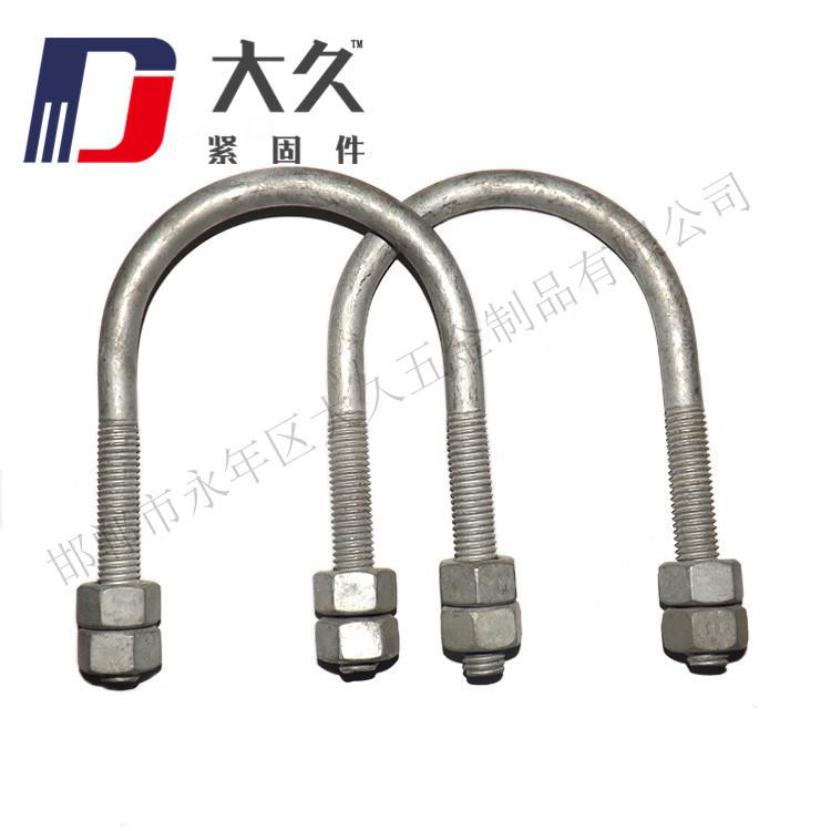 U型螺栓组合(热镀锌)_1