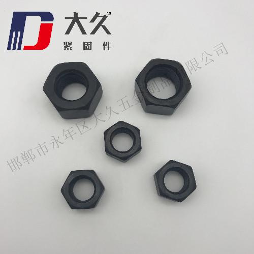 8级国标GB52发黑六角螺母