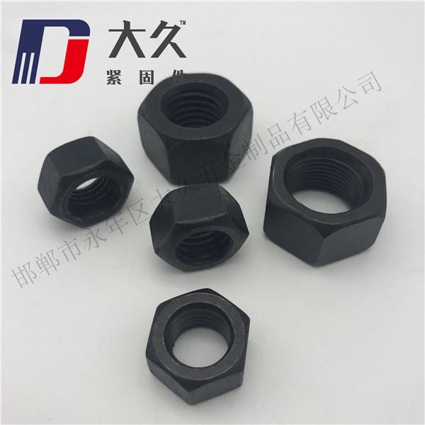 8级GB6175发黑高强度螺母