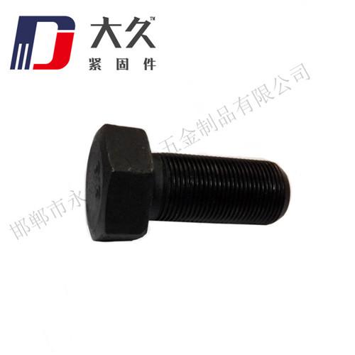 8.8级GB5786细牙发黑六角螺栓