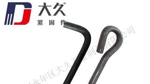 地脚螺栓分类