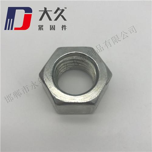 DIN934 国标螺母3