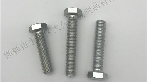 热镀锌六角螺栓的优点