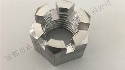 六角开槽螺母的作用及拆卸方法
