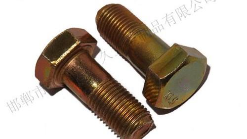 有关六角螺栓的产品说明