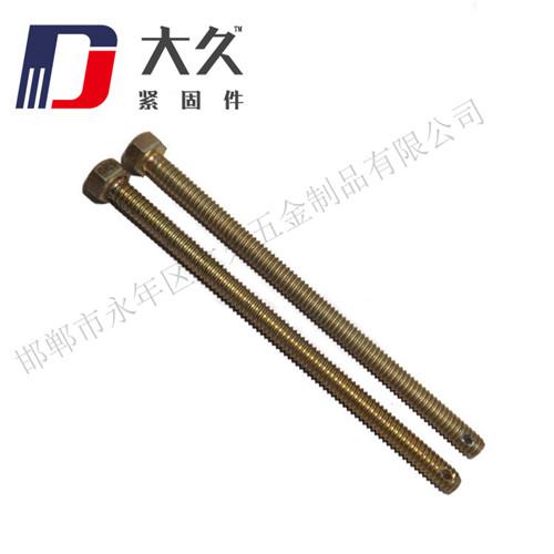 六角螺栓(超长镀彩4.8级)_2
