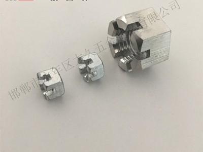 开槽螺母的作用及拆卸方法