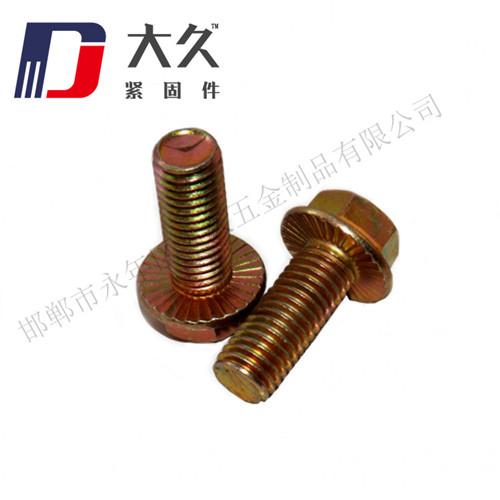 六角法兰螺栓(镀彩10.9级)_1