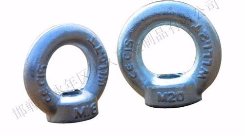 吊环螺母标准