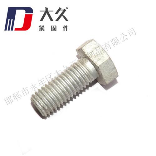 六角螺栓(热镀锌4.8级)_3