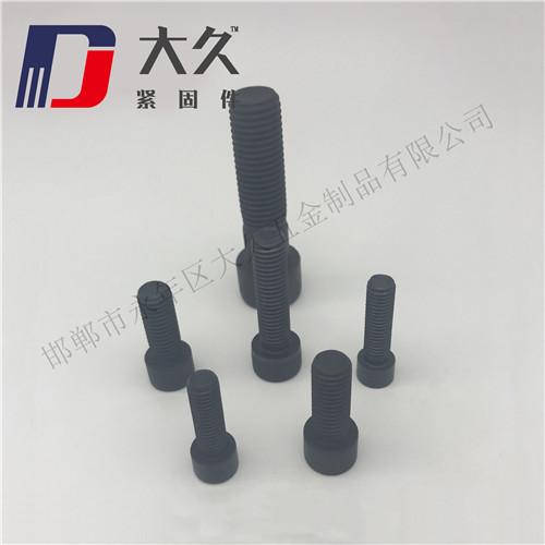 内六角螺栓(发黑)_1