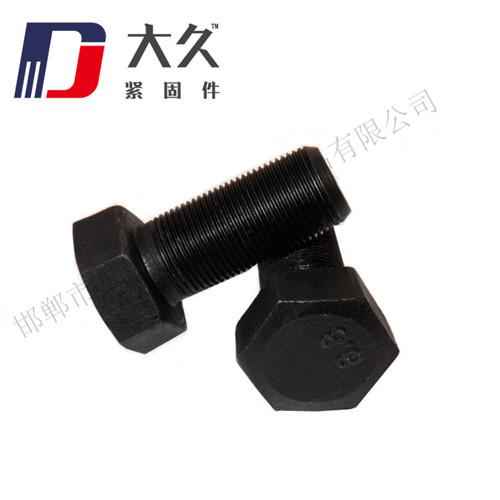 六角螺栓(全牙细牙发黑8.8级)_1