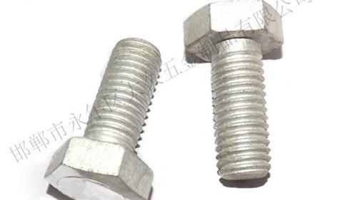 地脚螺栓和普通螺栓有什么不同?