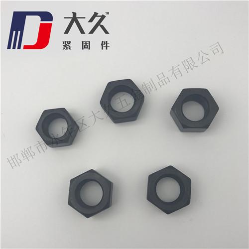 1号高强度 六角螺母8.8_发黑_1
