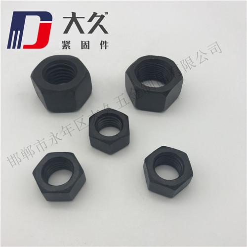 8级国标GB6170调质发黑六角螺母