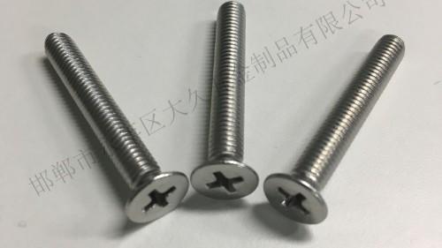 紧固件螺栓与螺钉有什么不同之处