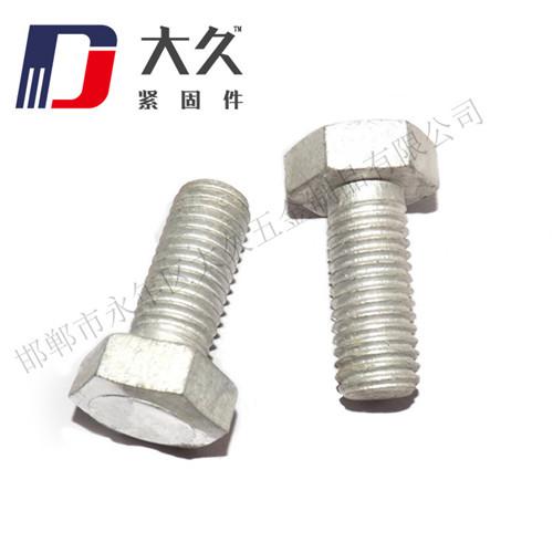 六角螺栓(热镀锌4.8级)_2