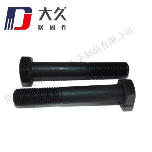 六角螺栓(半牙发黑10.9级)_2