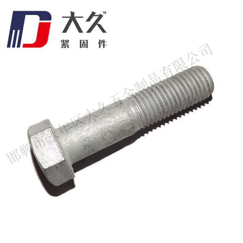 六角螺栓(半牙热镀锌4.8级)_2