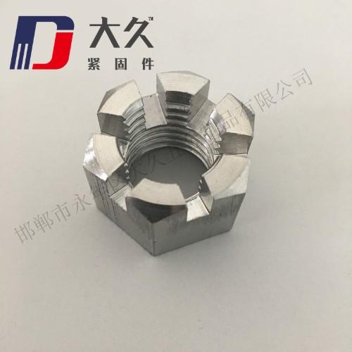 GB6181镀锌六角开槽螺母