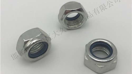 常见的锁紧螺母有几种