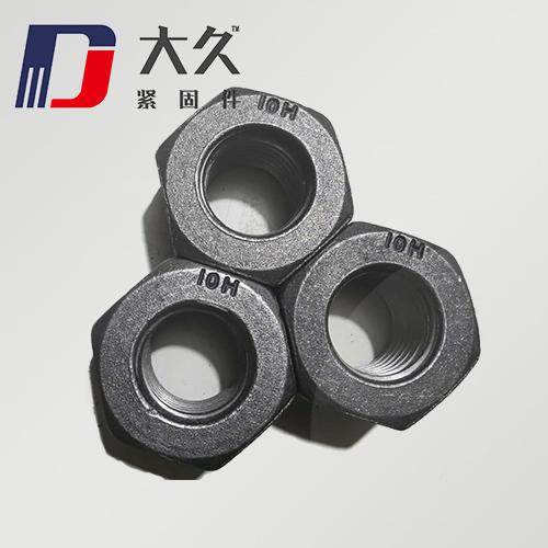 10级国标GB1229磷化钢结构六角螺母
