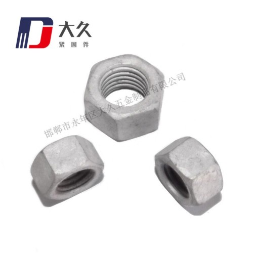 8级GB52热镀锌高强度螺母