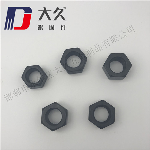 8级GB6170发黑高强度螺母