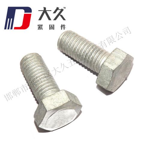 六角螺栓(热镀锌4.8级)_4