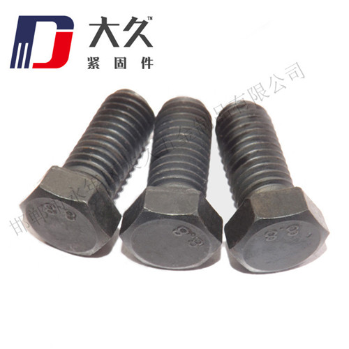 六角螺栓(全牙发黑8.8级)_4