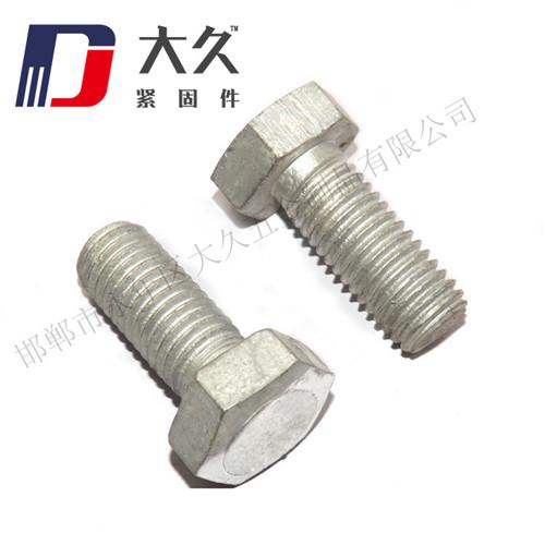 六角螺栓(热镀锌4.8级)_1