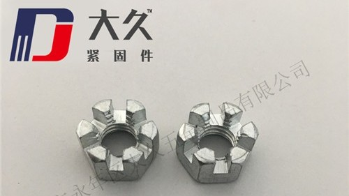 大久紧固件简述:开槽螺母的使用及拆卸方法