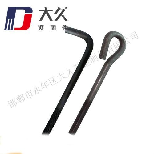 4.8级国标GB799地脚螺栓