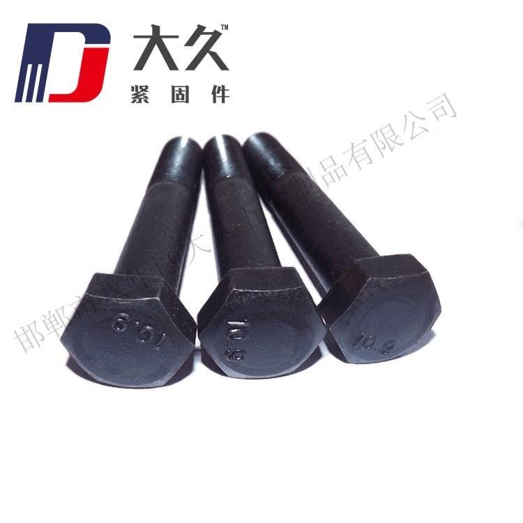 8.8级高强度GB5782半牙发黑六角螺栓