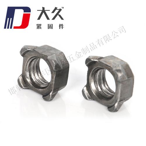 四方焊接螺母_1