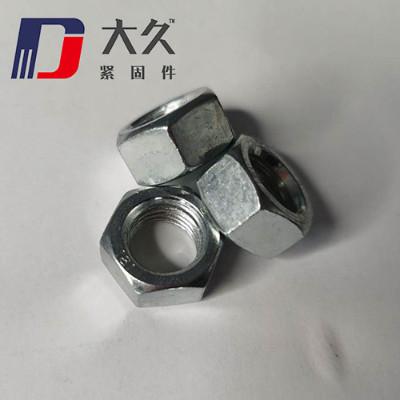 8级德标DIN934镀锌高强度螺母