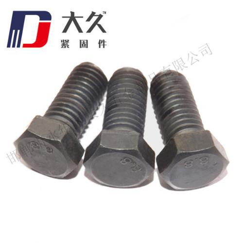 8.8级GB30发黑六角螺栓