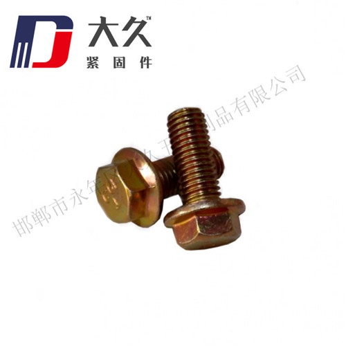 六角法兰螺栓(镀彩10.9级)_3