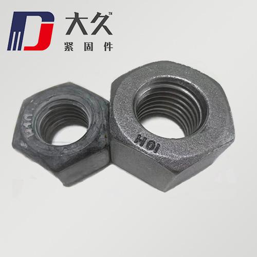 钢结构10.9级螺母