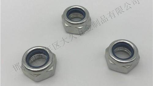 大久紧固件简述:INA精密锁紧螺母拆卸步骤