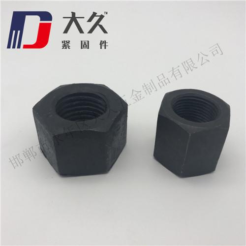 高强度螺母_8级GB56发黑厚螺母