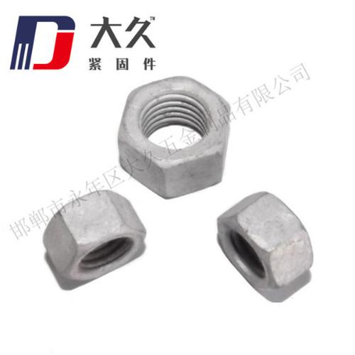 高强度螺母_8级GB6170热镀锌螺母
