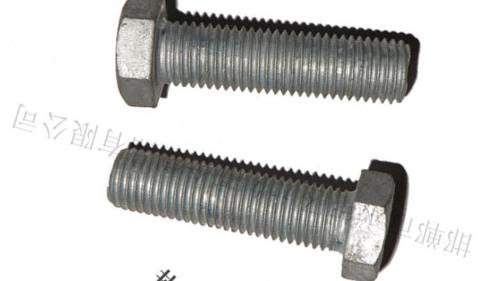 热镀锌螺栓的螺纹依据什么标准?