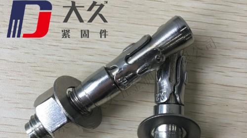 大久简述:膨胀螺栓规格