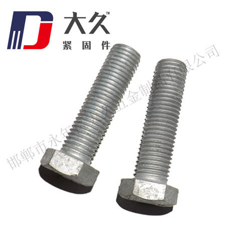 六角螺栓(全牙热镀锌8.8级)_4