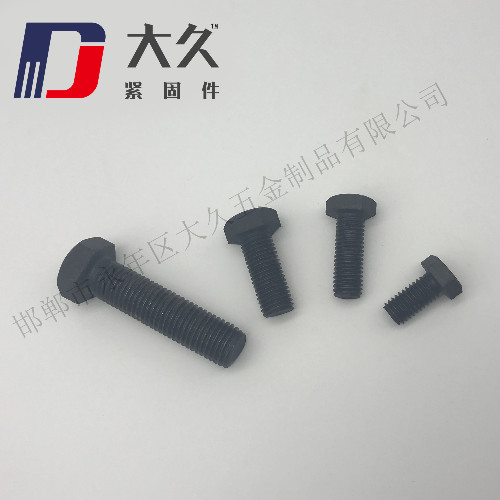 8.8级GB5783发黑六角螺栓