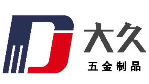 中国紧固件企业应如何树立品牌形象,提升品牌价值